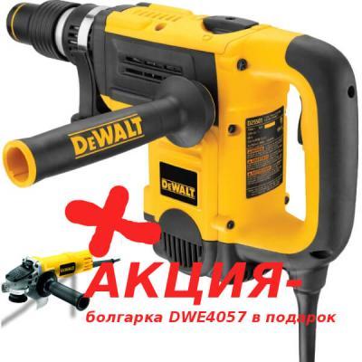 Перфоратор DeWalt SDS-MAX 1150 Bт  D25501K и болгарка DWE4057 в подарок