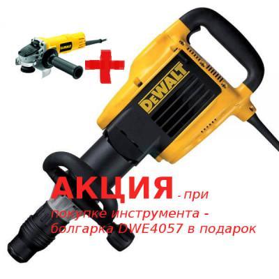 Молоток отбойный DEWalt SDS-MAX D25899K - болгарка DWE4057 в подарок